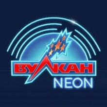 Казино «Vulcan Neon» дає можливість грати безкоштовно коли завгодно і скільки завгодно!