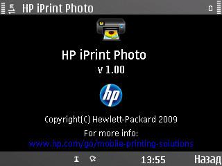печать на принтере прямо с nokia n8