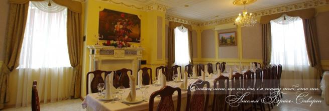 Киевская гостиница Lavilia