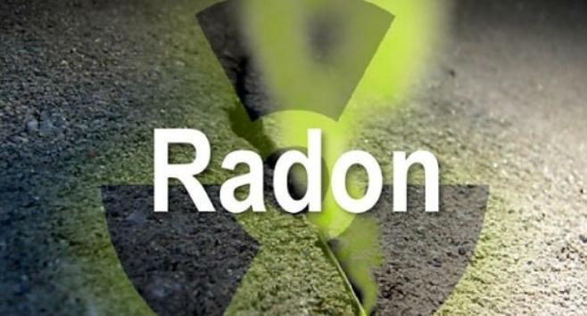 Радон - невидима небезпека!
